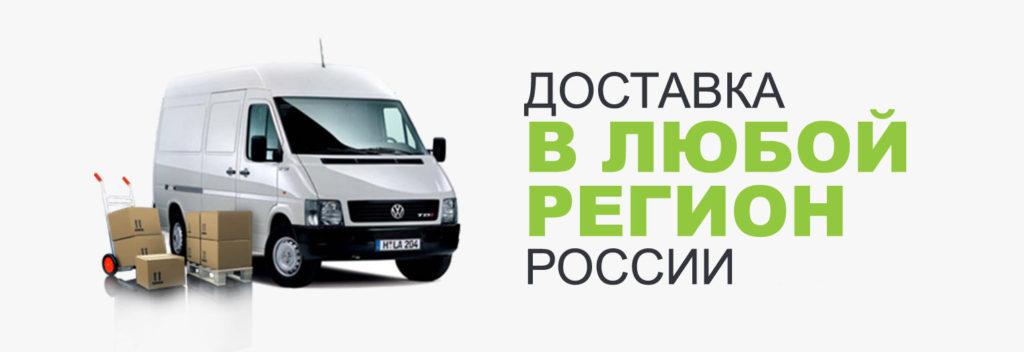 delivery 1024x352 - Плинтус СПБ - плинтусы, напольные покрытия и отделочные материалы в Санкт-Петербурге
