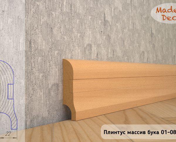 Madest Decor 01-083-22