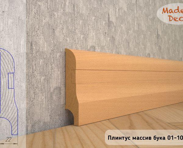 Madest Decor 01-100-22
