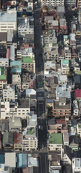 Фотообои Вид на Токио