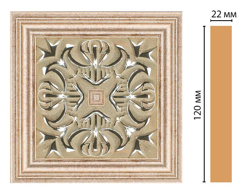 Вставка цветная DECOMASTER D208-59 (120*120*22мм)
