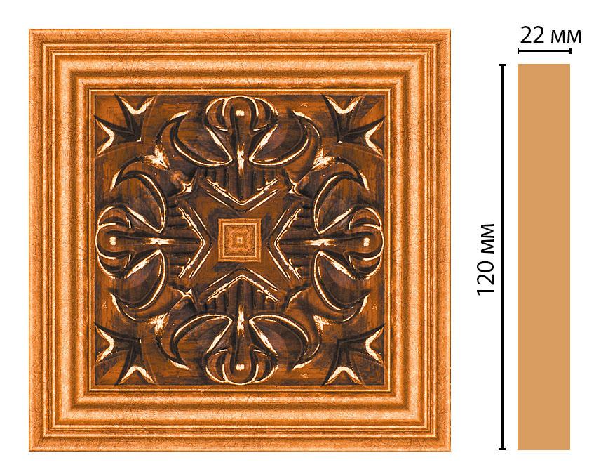 Вставка цветная DECOMASTER D208-1223 (120*120*22мм)