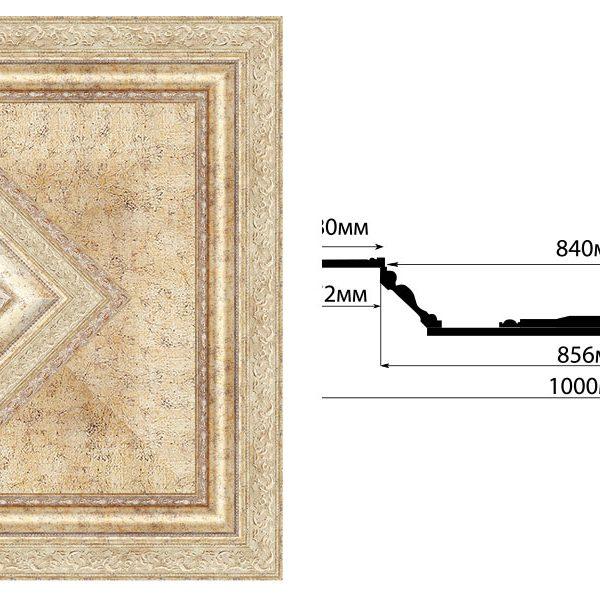 Купол DECOMASTER KP100-553 (1000*1000*84мм)