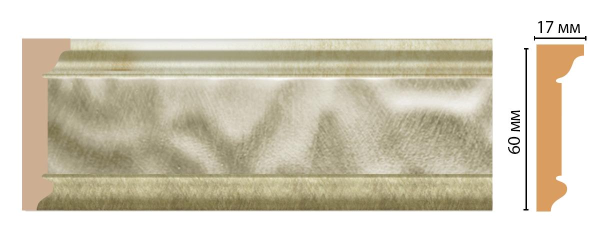 Плинтус потолочный DECOMASTER D216-373 (60*17*2400мм)
