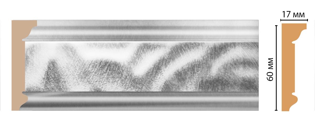 Плинтус потолочный DECOMASTER D216-375 (60*17*2400мм)