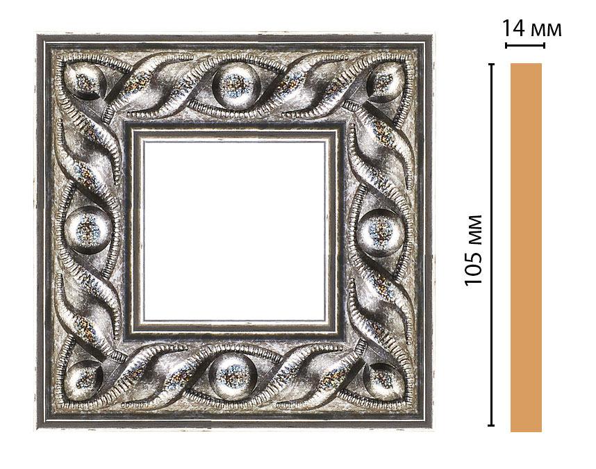 Вставка цветная DECOMASTER 157-2-44 (109*109*14мм)