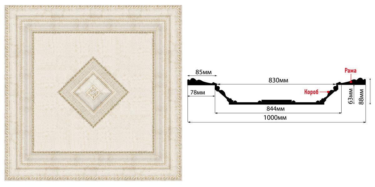 Купол DECOMASTER KP100-41 (1000*1000*104мм)