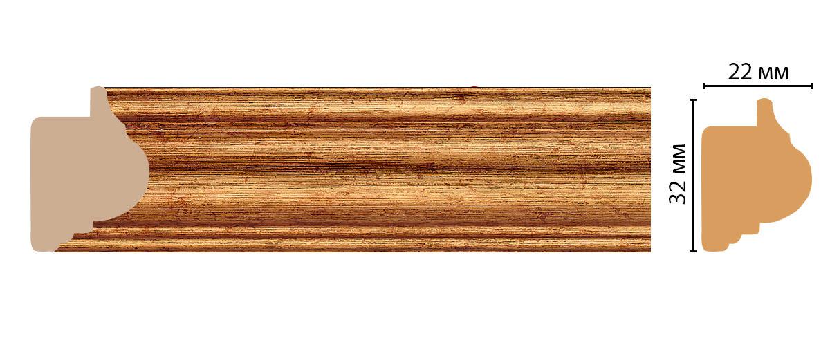 Багет DECOMASTER 651-176 (32*22*2900мм)