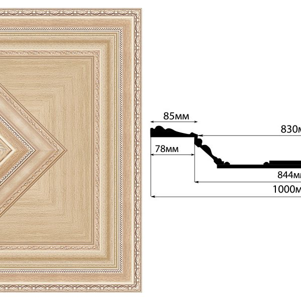 Купол DECOMASTER KP100-11 (1000*1000*88мм)