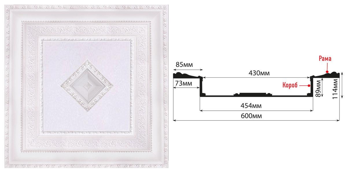 Кессон DECOMASTER KS61-115A (600*600*114мм)