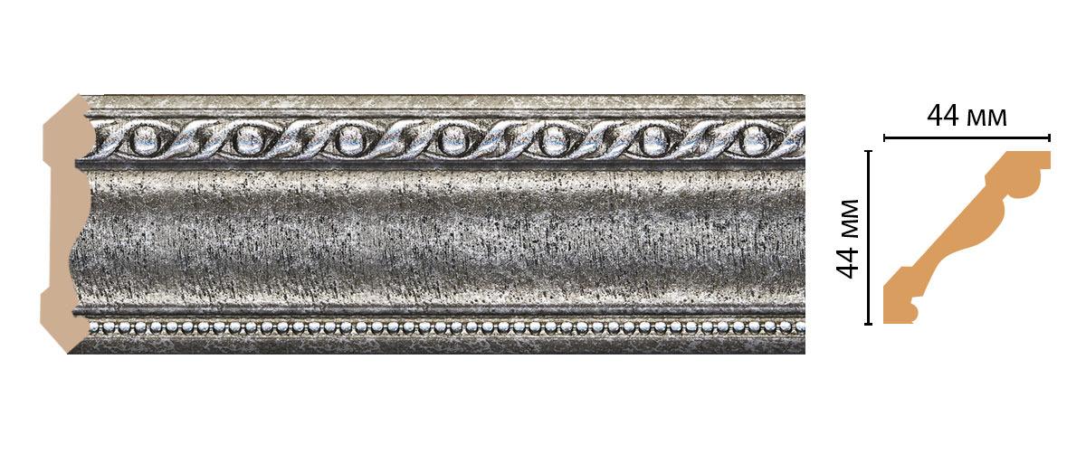Плинтус потолочный DECOMASTER 124-44 (44*44*2400мм)