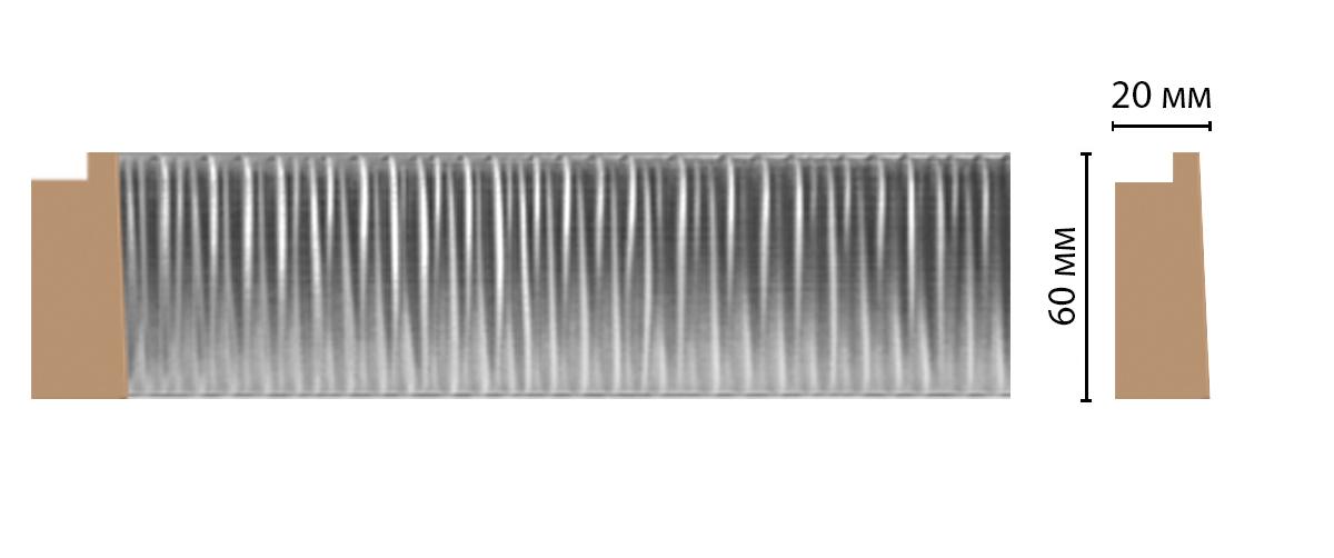 Багет DECOMASTER 611-1610 (60*20*2900мм)