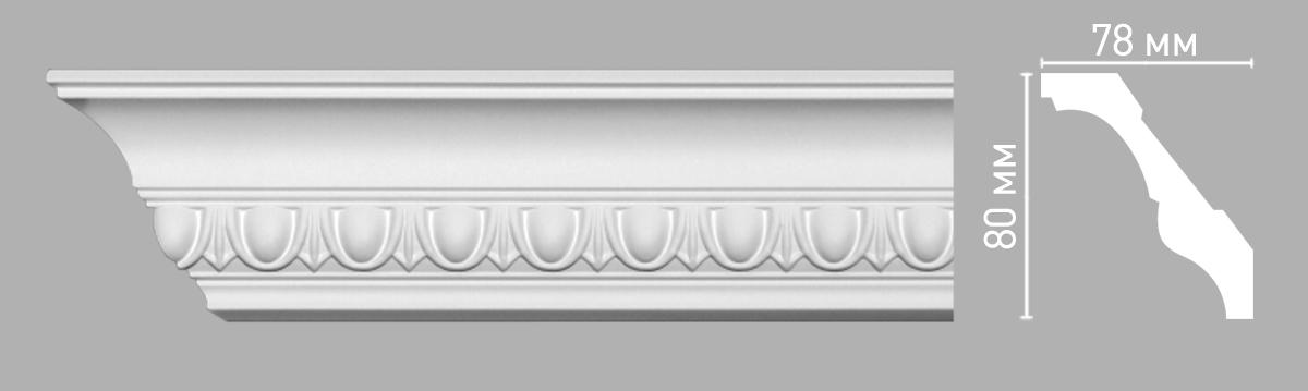 Плинтус потолочный с рисунком DECOMASTER 95023 (80х78х2400мм)