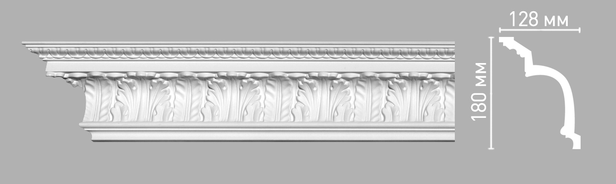 Плинтус потолочный с рисунком DECOMASTER 95097 (180х128х2400мм)
