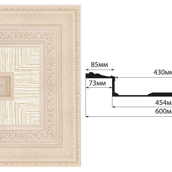 Кессон DECOMASTER KS61-18DA (600*600*114мм)