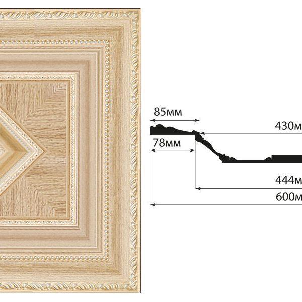 Кессон DECOMASTER KS61-11 (600*600*88мм)