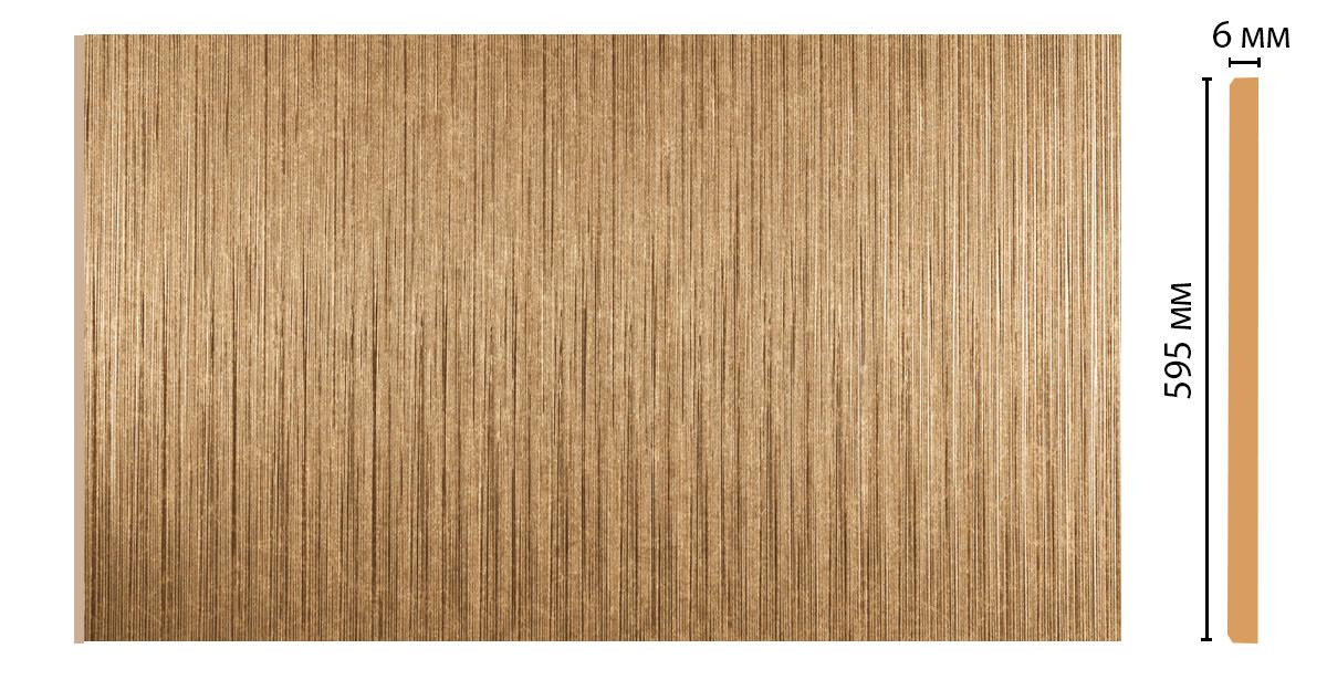 Декоративная панель DECOMASTER G60-17 (595*6*2400мм)