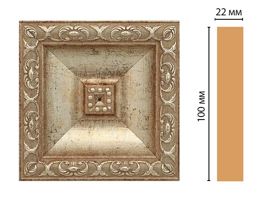 Вставка цветная DECOMASTER D207-127 (100*100*22мм)