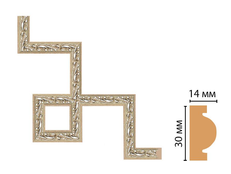 Декоративный угловой элемент DECOMASTER 157-3-59 (300*300мм)