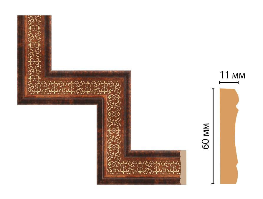 Декоративный угловой элемент DECOMASTER 164-1-767 (300*300мм)