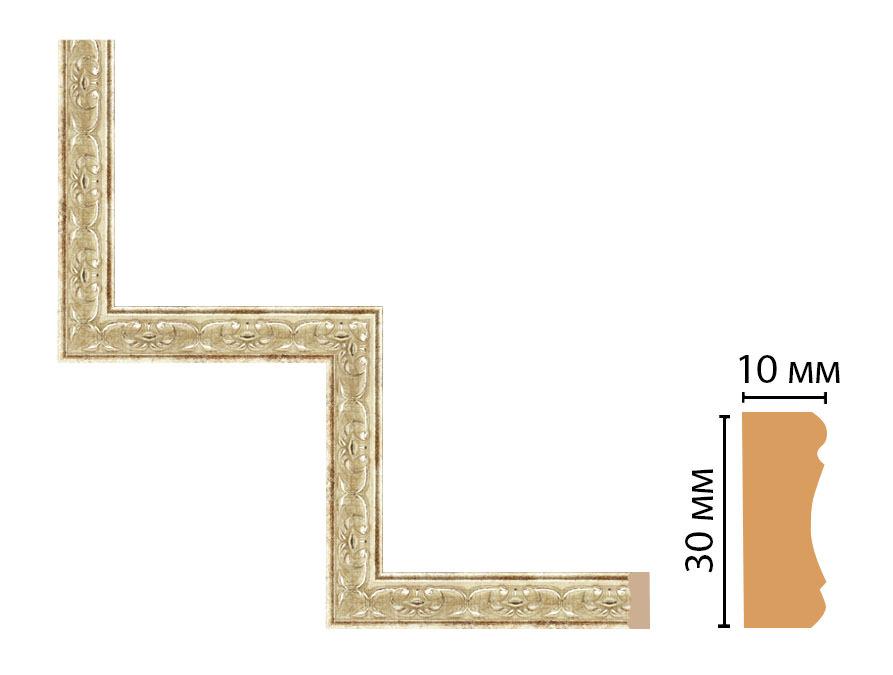 Декоративный угловой элемент DECOMASTER 165-1-127 (300*300мм)