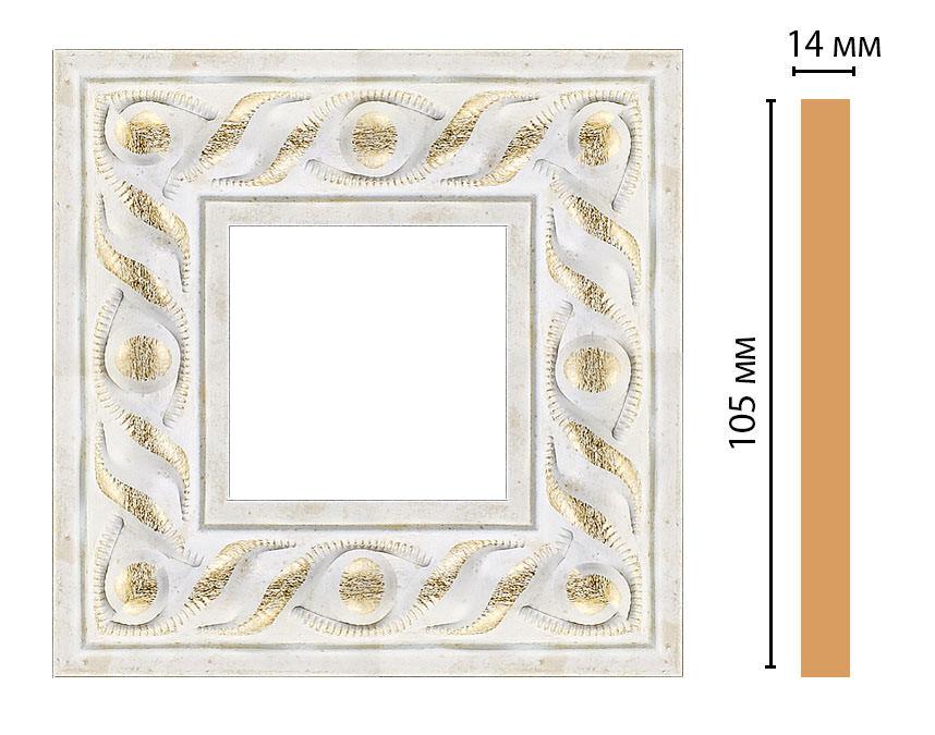 Вставка цветная DECOMASTER 157-2-40 (109*109*14мм)