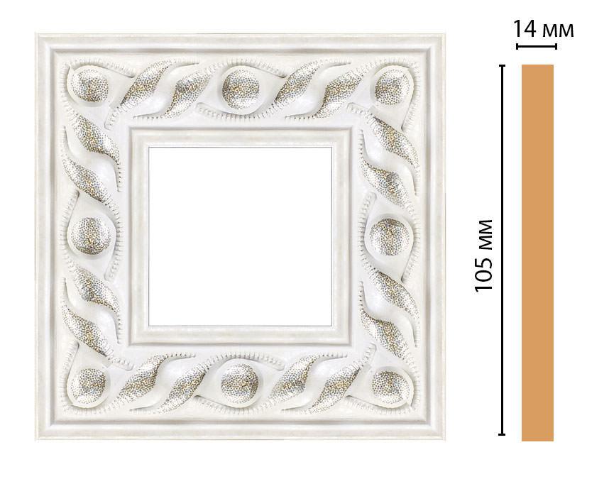 Вставка цветная DECOMASTER 157-2-42 (109*109*14мм)
