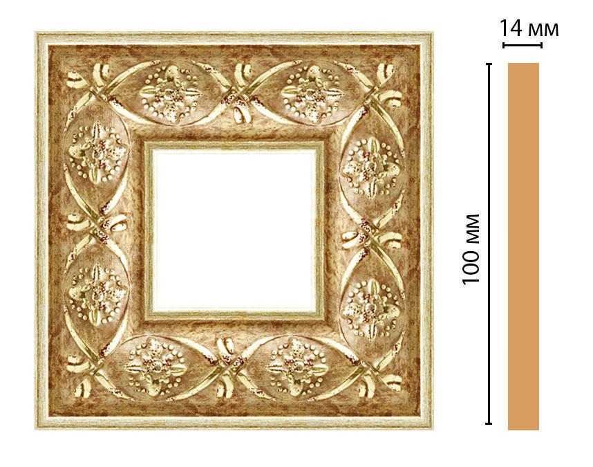 Вставка цветная DECOMASTER 157-2-933 (100*100*14мм)