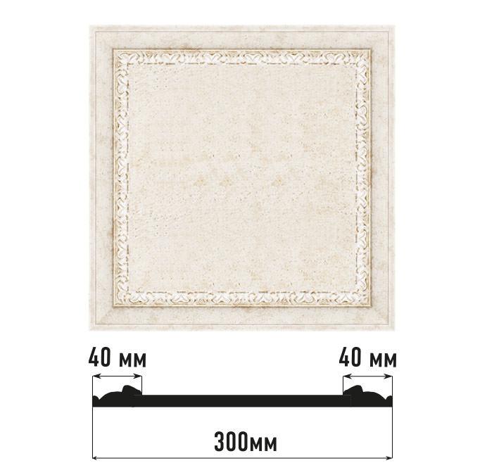 Декоративное панно DECOMASTER D30-41 (300*300*18мм)