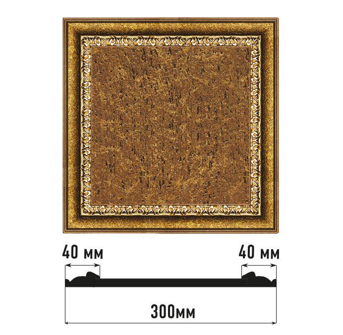 Декоративное панно DECOMASTER D30-43 (300*300*18мм)