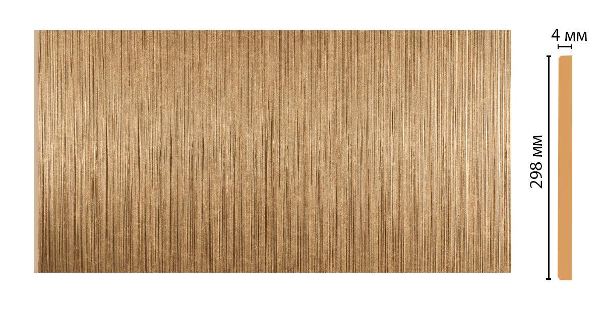 Декоративная панель DECOMASTER G30-17 (298*4*2400мм)