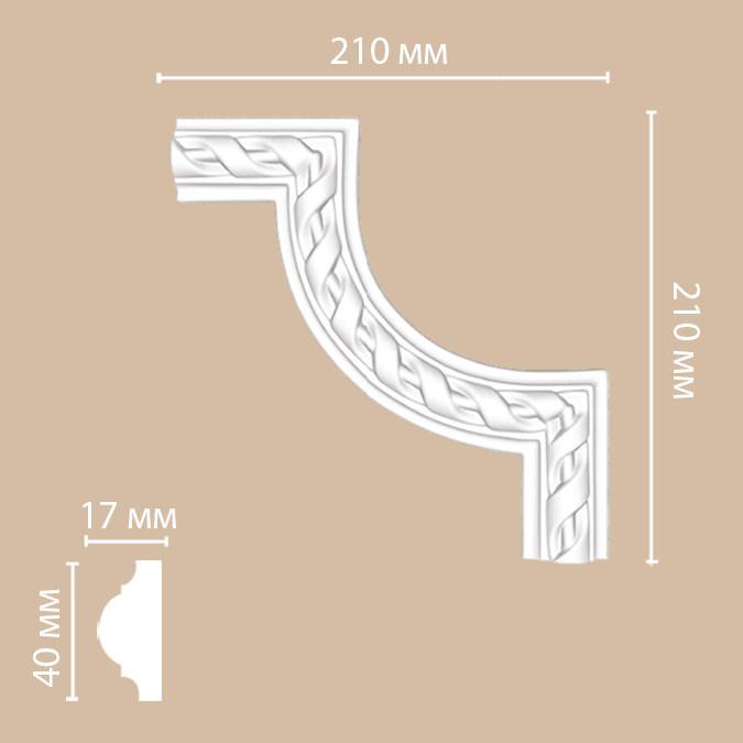 Угол DECOMASTER DP-8050B (210*210*20мм)