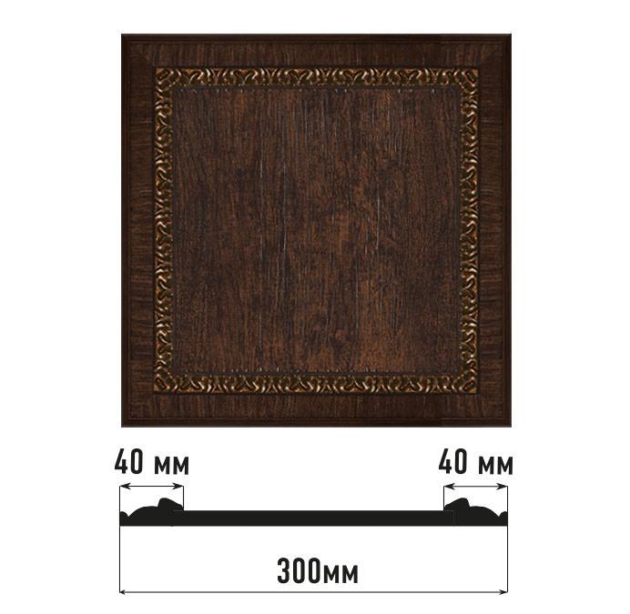 Декоративное панно DECOMASTER D30-1 (300*300*18мм)