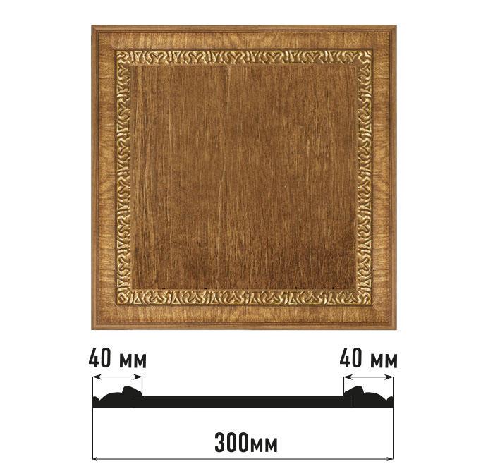 Декоративное панно DECOMASTER D30-4 (300*300*18мм)