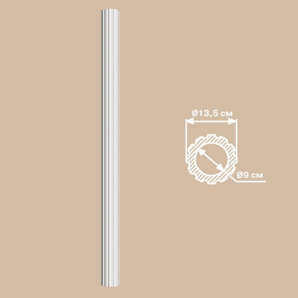 Колонна DECOMASTER 90135 (O 135,вн.O 90, 2400мм)