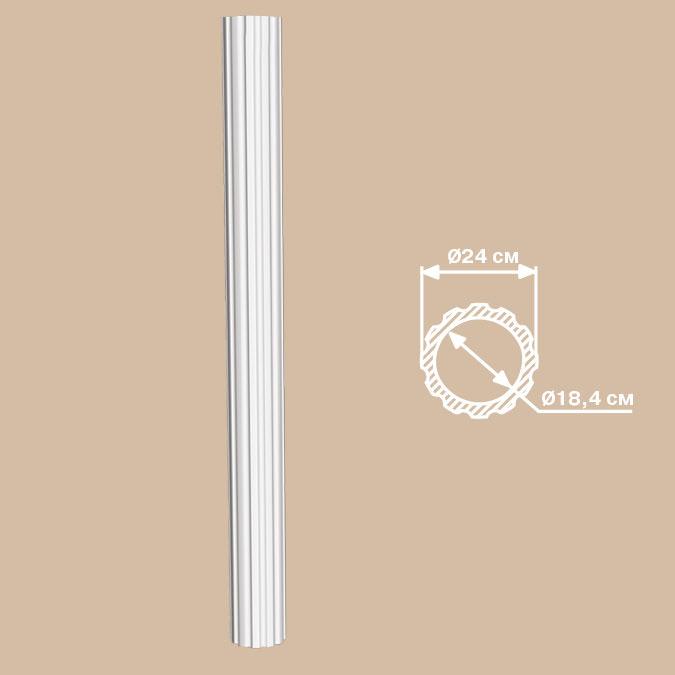Колонна DECOMASTER 90024 (O 240*2400, вн. O 184мм)