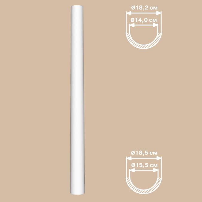 Полуколонна гладкая DECOMASTER 90118H (O 180*2400, вн.O 152мм)