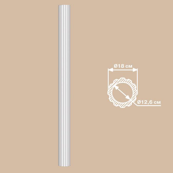 Колонна DECOMASTER 90018 (O 180*2400, вн.O 128мм)