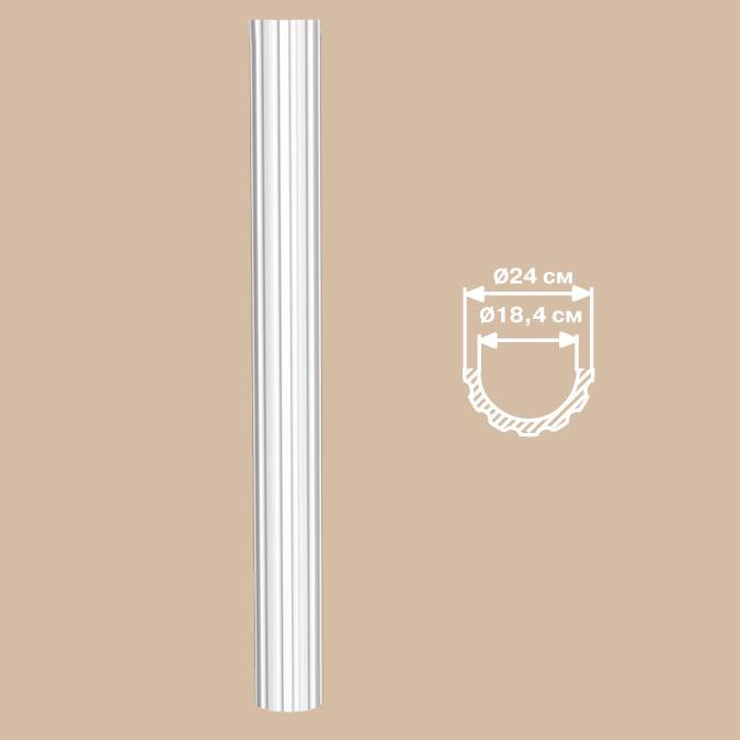 Полуколонна DECOMASTER 90024H (O 240*2400. вн. O 184мм)