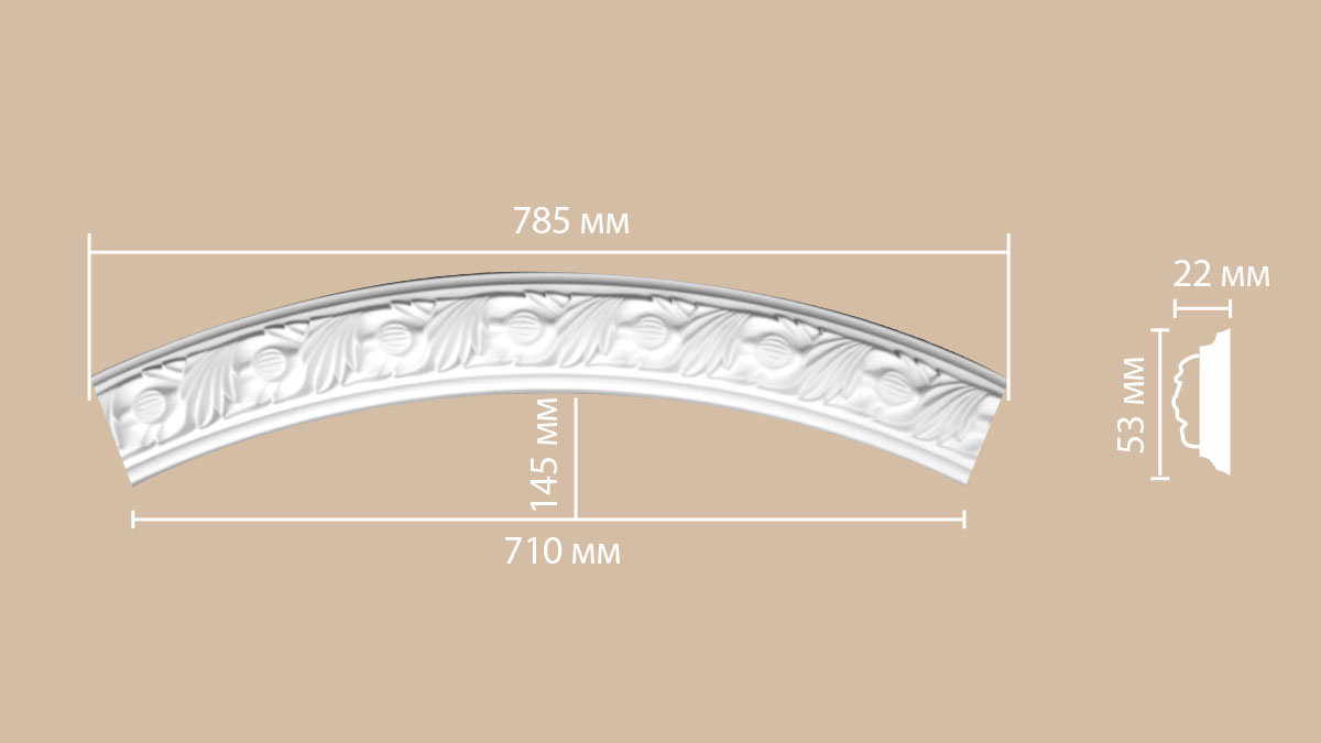 Радиус [1/4 круга] DECOMASTER 898102-100 (Rнар. 550   Rвн. 500мм)