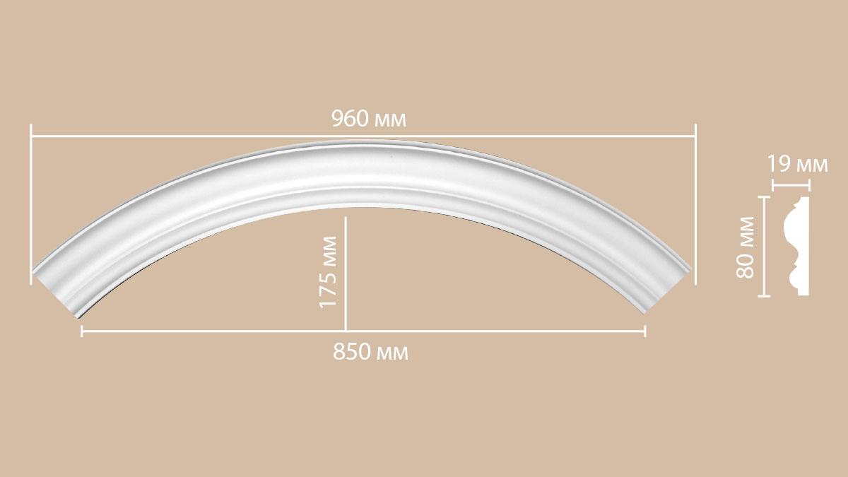 Радиус [1/4 круга] DECOMASTER 897617-120 (Rнар. 680   Rвн. 600мм)
