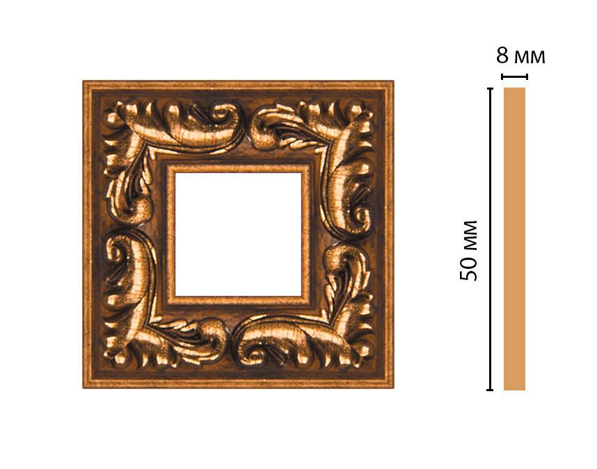 Вставка цветная DECOMASTER 130-2-1223 (50*50*8мм)