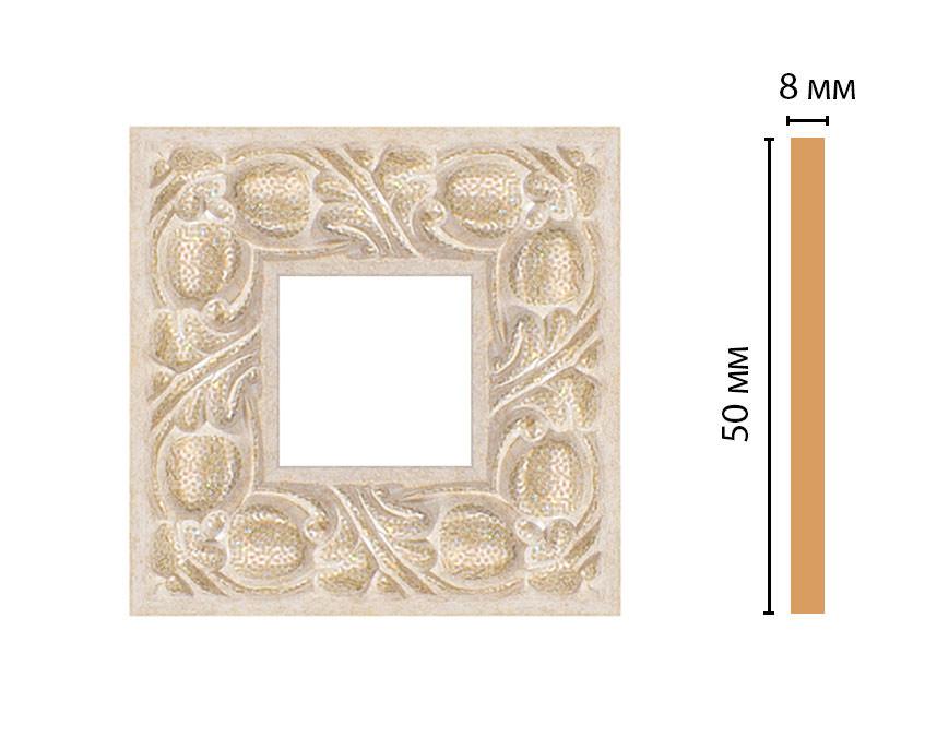 Вставка цветная DECOMASTER 130C-2-18D (50*50*8мм)