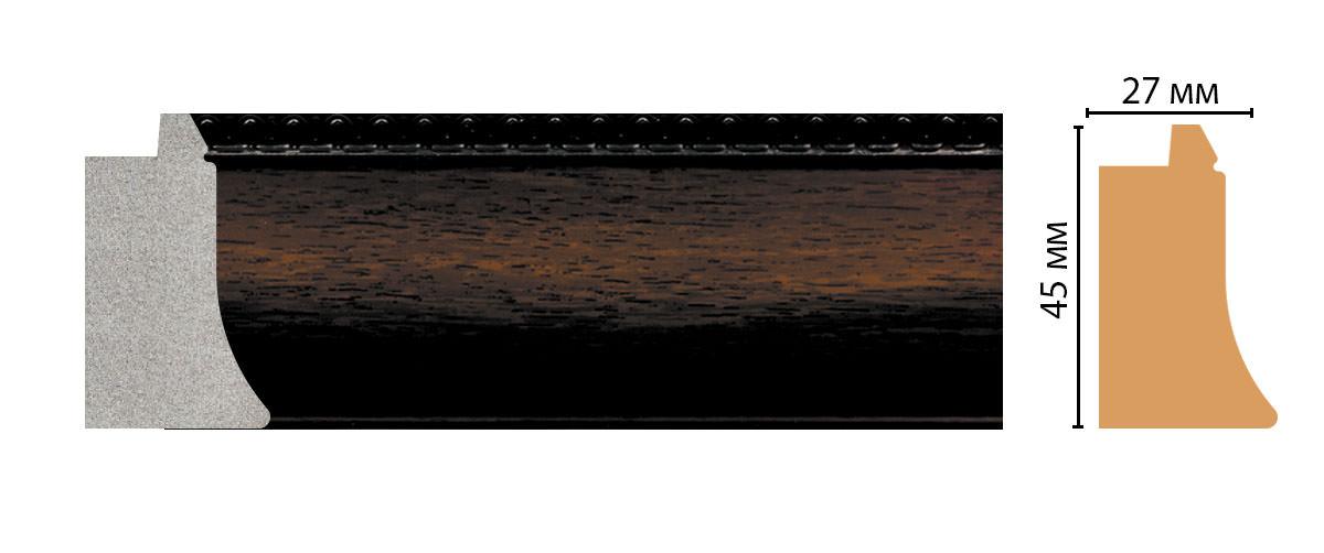 Багет DECOMASTER FM18-2 (45*27*2850мм)