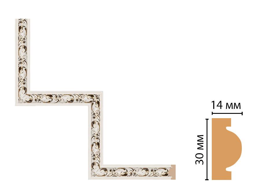 Декоративный угловой элемент DECOMASTER 157-1-54 (300*300мм)