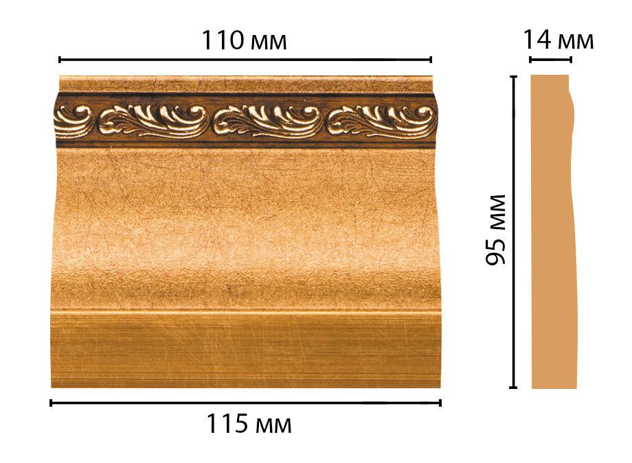 Основание DECOMASTER D204-1223 (115*95*14мм)