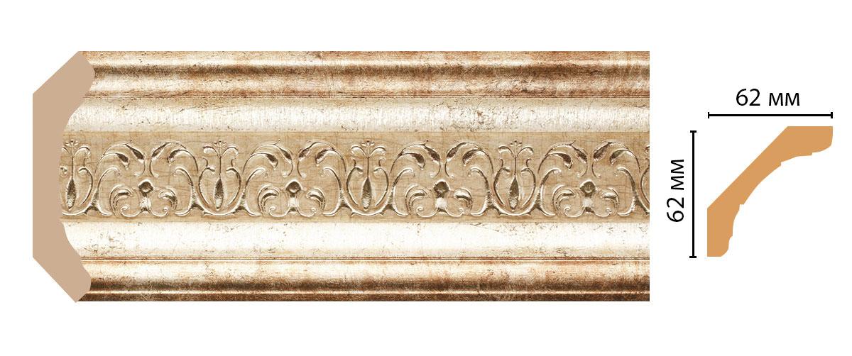 Плинтус потолочный DECOMASTER 168-127 (62*62*2400мм)