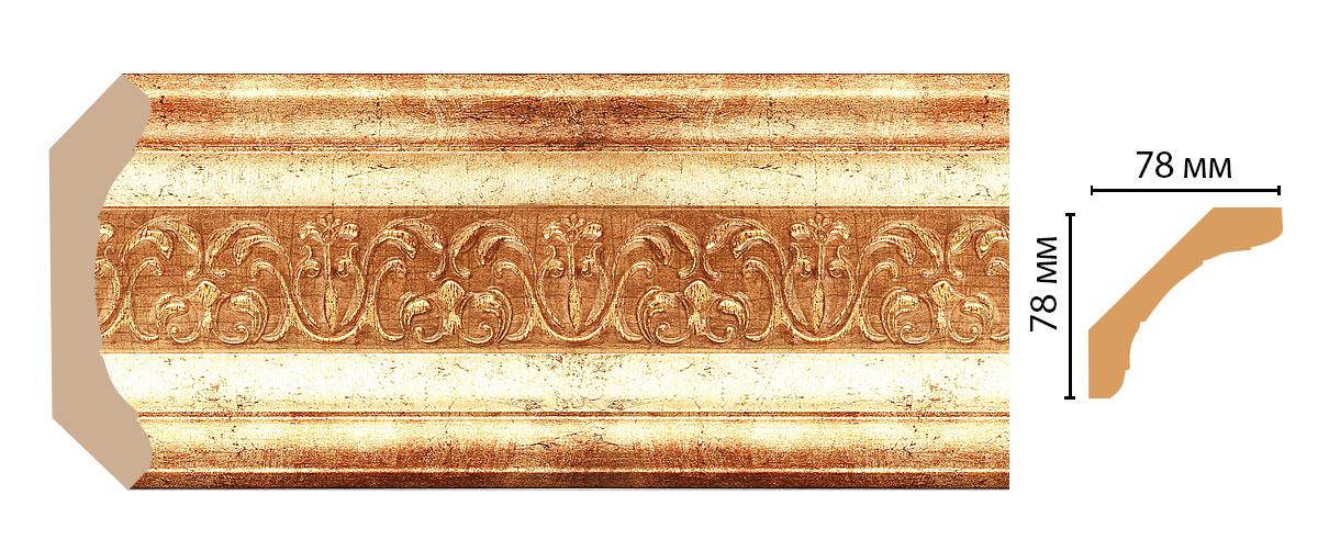 Плинтус потолочный DECOMASTER 169-126 (76*76*2400мм)