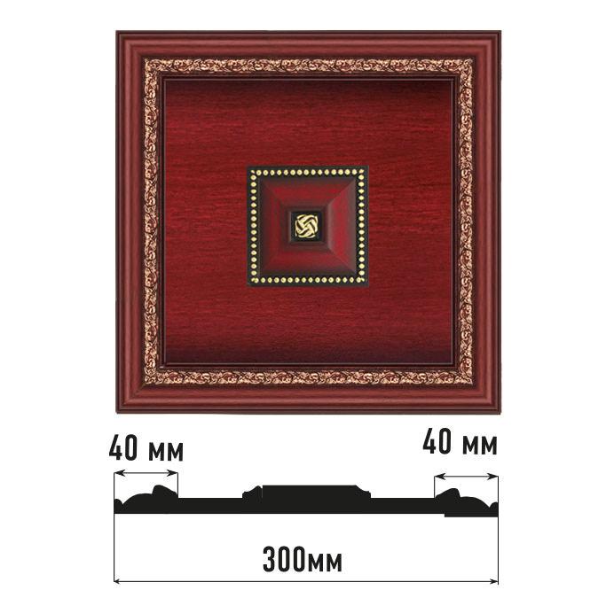 Декоративное панно DECOMASTER D31-52 (300*300*32мм)