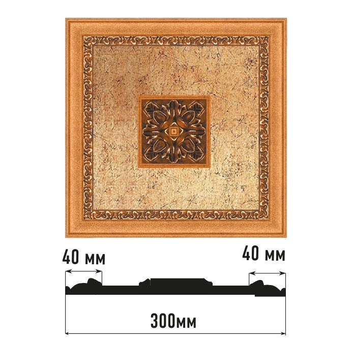 Декоративное панно DECOMASTER D31-1223 (300*300*32мм)